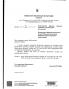 Наказ МФУ №545 від 18.12.2019 р.