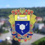 Графік чергування працівників  Чортківської міської ради в дні Великодніх свят
