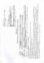паспорт_0813160