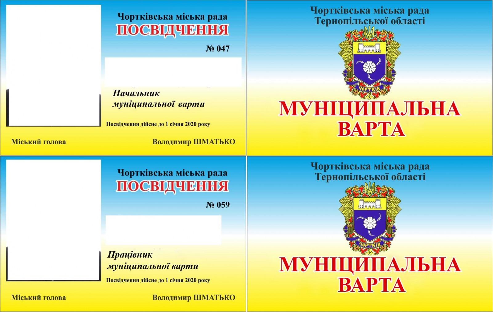 dodatok-2-do-rishennia-1390