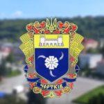 ПРОЄКТ ПОРЯДКУ ДЕННОГО засідання виконавчого комітету Чортківської міської ради 05 березня 2021 року