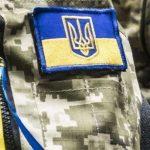До Дня Незалежності з міського бюджету виділили матеріальну допомогу учасникам російсько-української війни