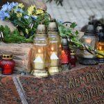У Чорткові вшанували учасників ліквідації наслідків аварії на Чорнобильській АЕС