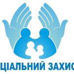 Інформаційна довідка від Управління соціального захисту населення