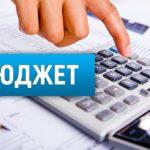 Карантинні реалії: як COVID-19 вдарив по бюджету Чортківської громади