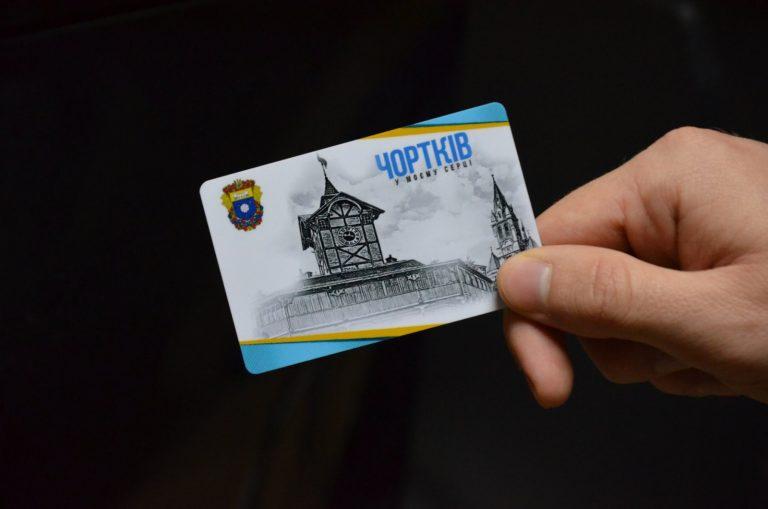 Пільговики приєднаних до Чортківської громади сіл зможуть безкоштовно користуватись громадським транспортом