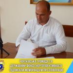 Чортківська громада та Державний фонд енергоефективності підписали меморандум про співпрацю