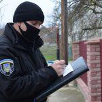 Над чим працювала муніципальна варта Чортківської громади у листопаді?