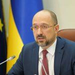 Ціну на газ знизять на понад 30% – прем'єр-міністр Денис Шмигаль